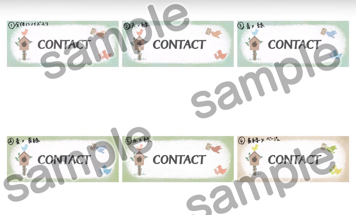 f:id:gu-gu-life:20210109143554j:plain