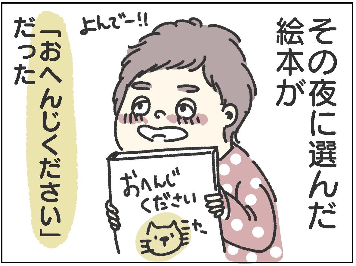f:id:gu-gu-life:20210113161253j:plain