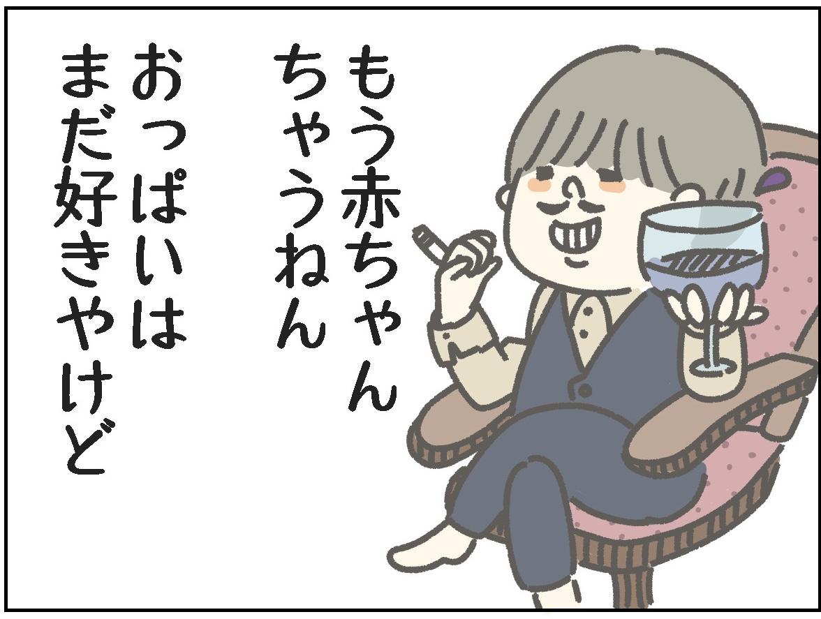 f:id:gu-gu-life:20210128145514j:plain
