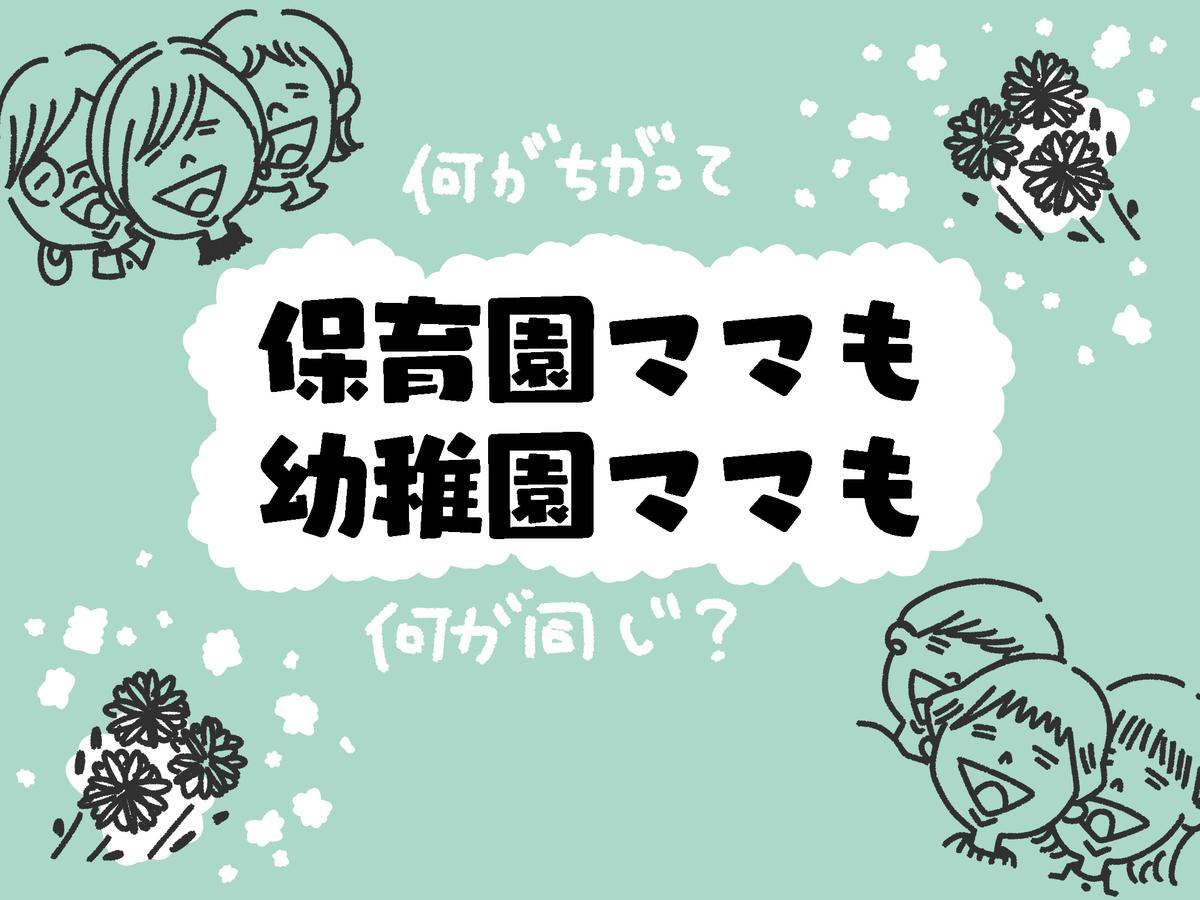 f:id:gu-gu-life:20210221190308j:plain