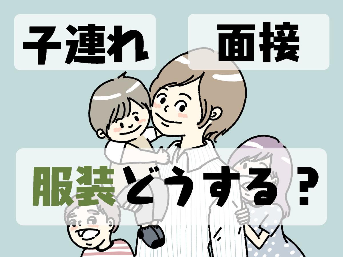 f:id:gu-gu-life:20210308150510j:plain