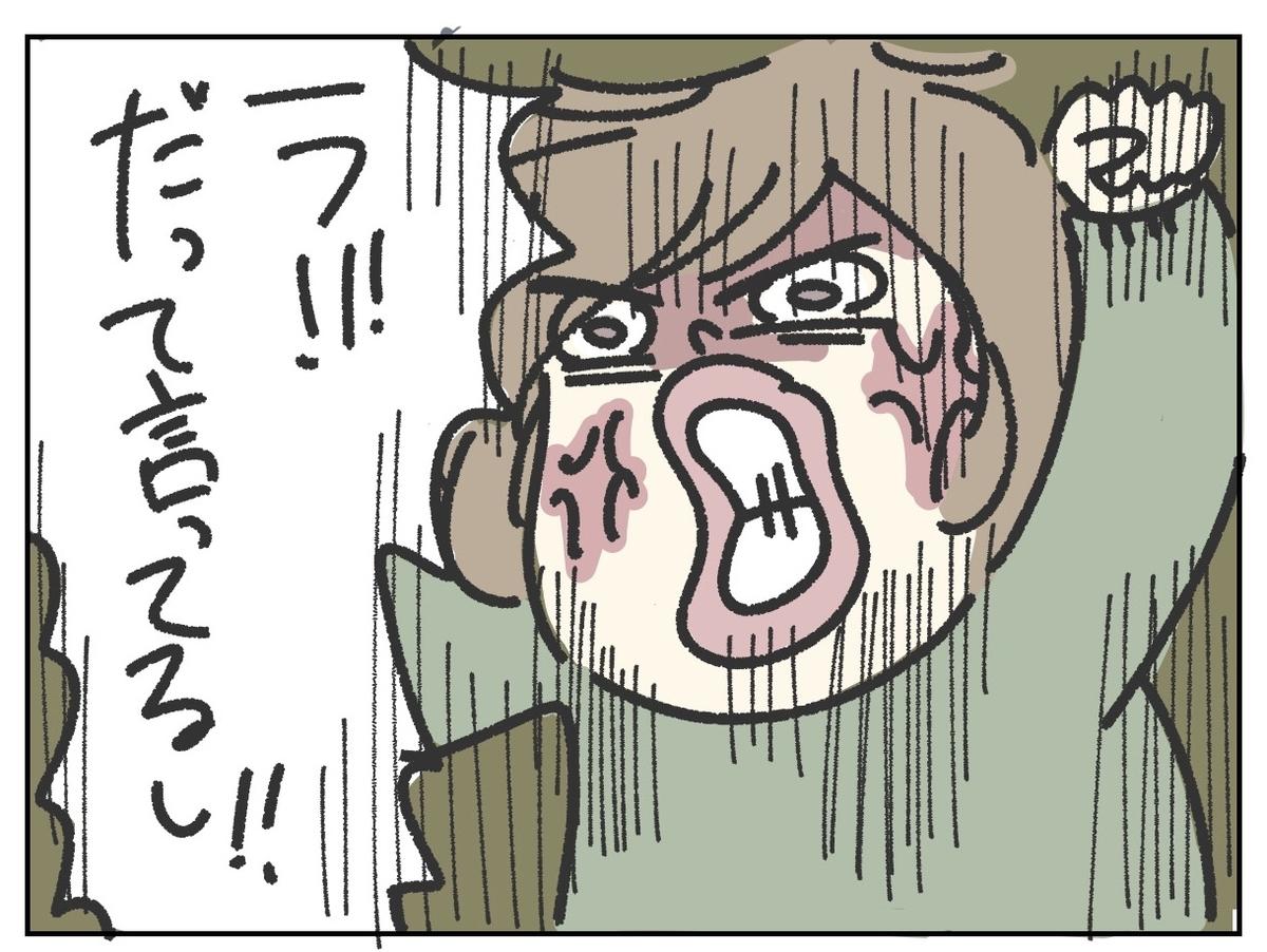f:id:gu-gu-life:20210309091925j:plain