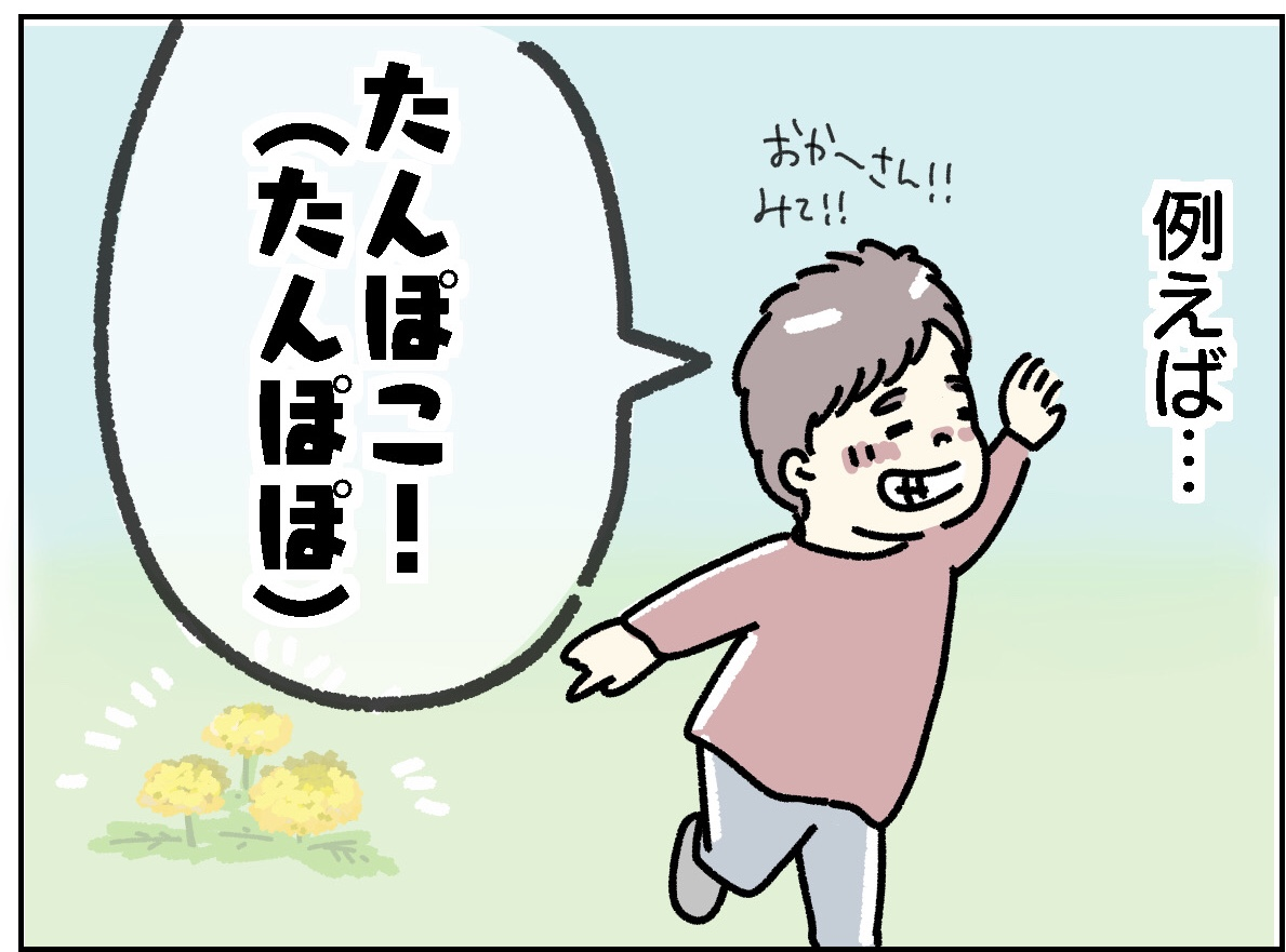 f:id:gu-gu-life:20210410222816j:plain