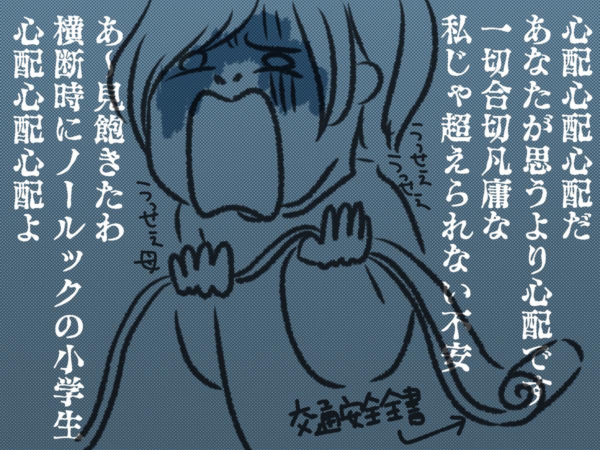 f:id:gu-gu-life:20210417134521j:plain