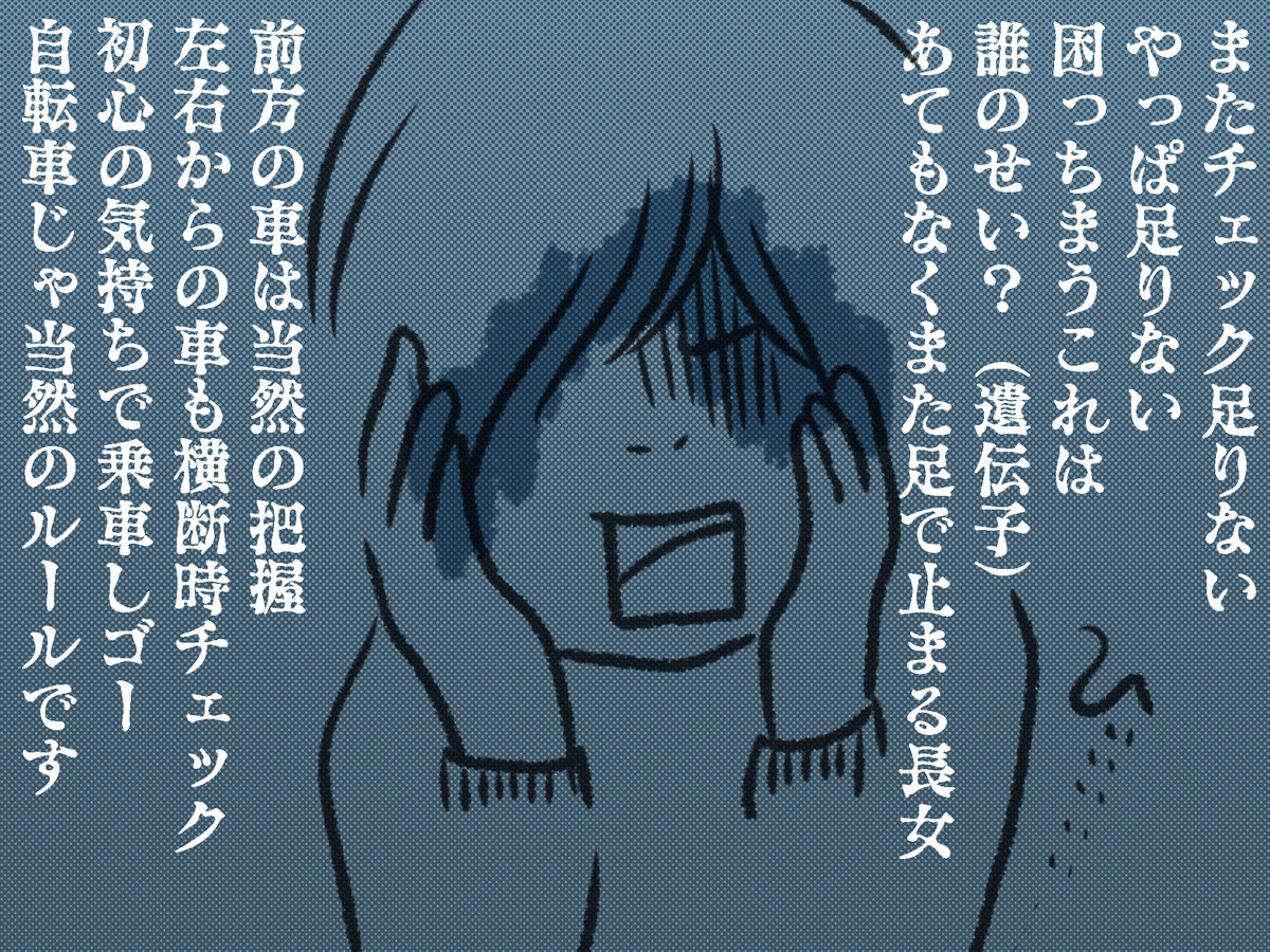 f:id:gu-gu-life:20210417140006j:plain