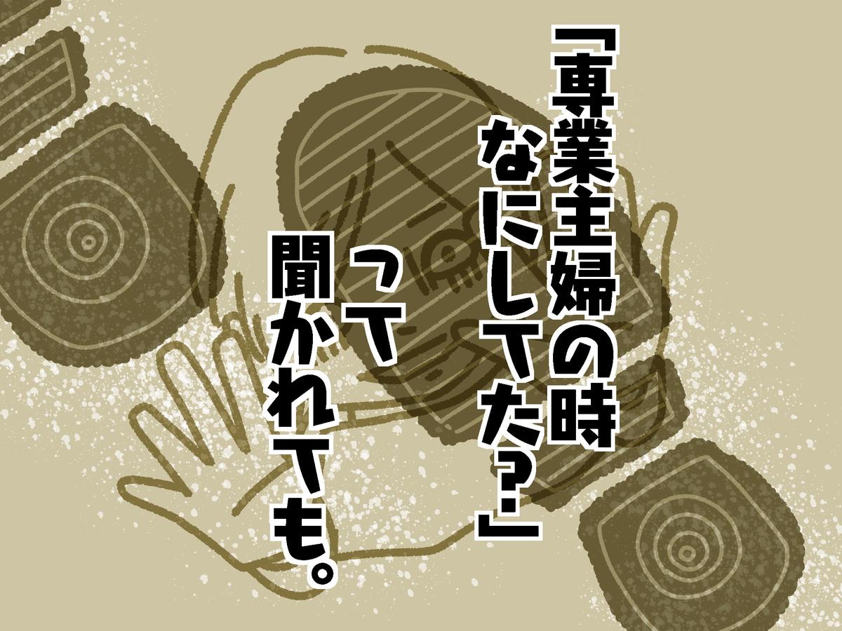 f:id:gu-gu-life:20210622161158j:plain