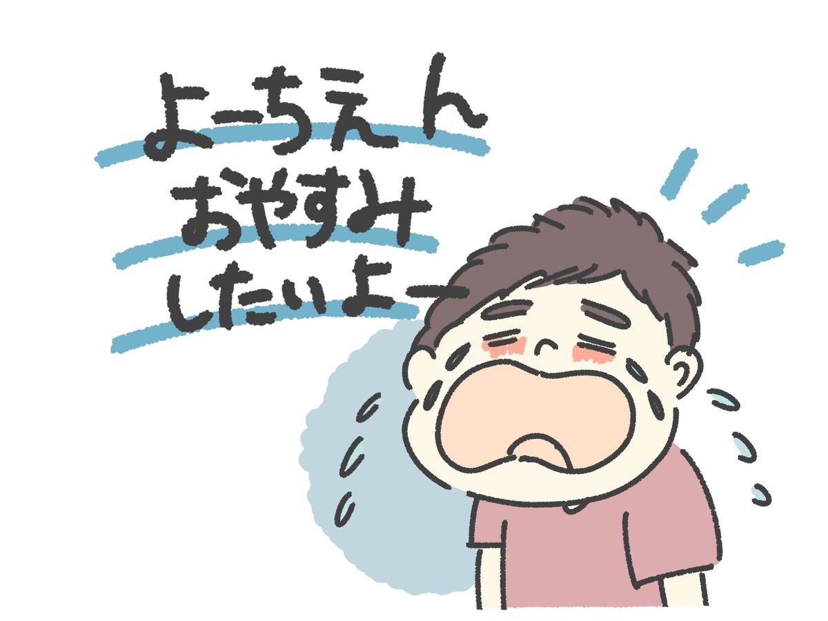 f:id:gu-gu-life:20210727093426j:plain