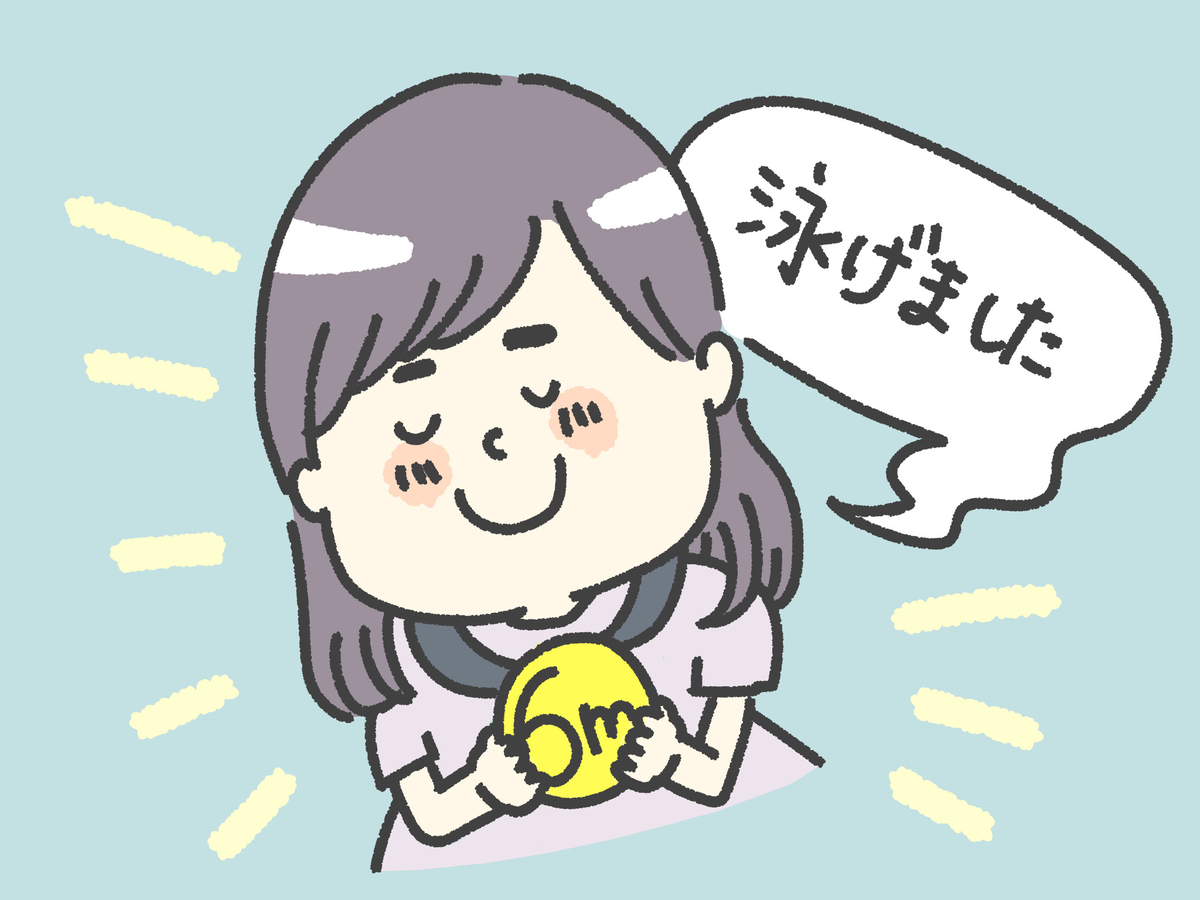 f:id:gu-gu-life:20210805165718j:plain