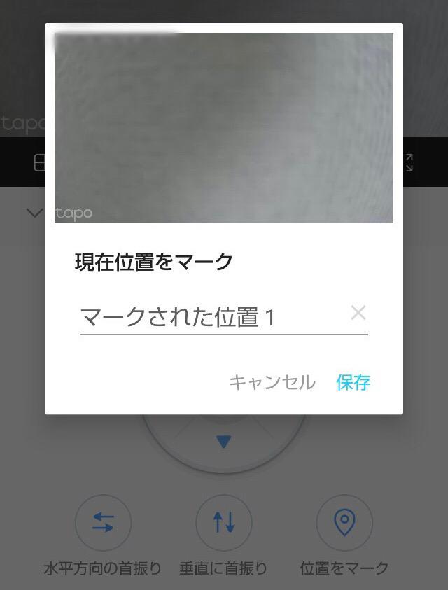 f:id:gu-gu-life:20211006161410j:plain