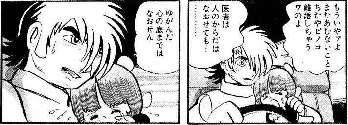 f:id:gu-ji:20170725223928j:plain