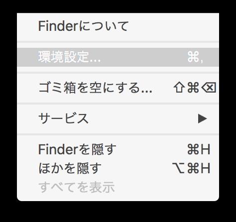f:id:gu-none:20161122211208p:plain