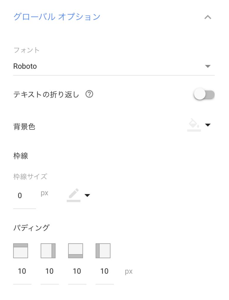 f:id:gu-none:20170401011318p:plain