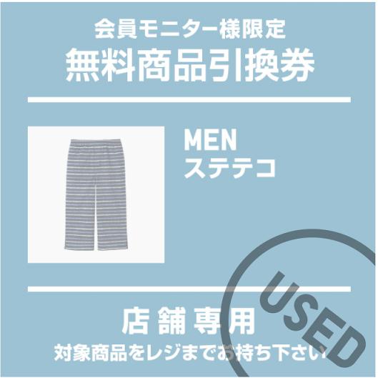 f:id:gu-none:20170508220052p:plain
