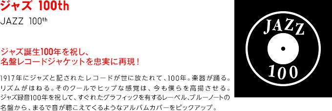f:id:gu-none:20170703222237j:plain