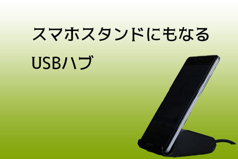 f:id:gu-none:20170914220811j:plain