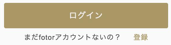 f:id:gu-none:20180318165300p:plain