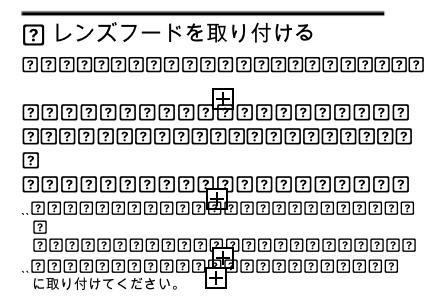 f:id:gu-none:20180517223817p:plain