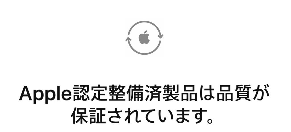 f:id:gu-none:20181118143546p:plain