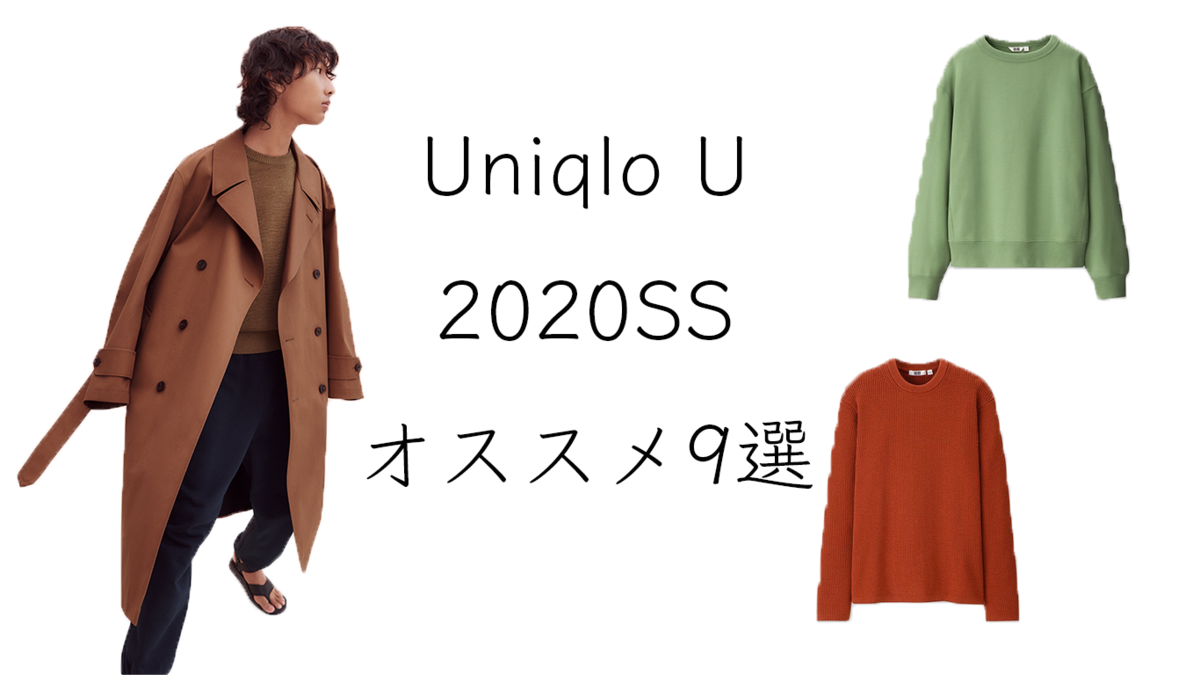 f:id:gu-none:20200203075922p:plain