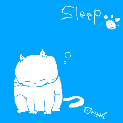 イラスト素材眠そうな猫 あおたのいらすとかんぱにー