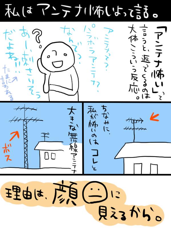 f:id:gu-tara_syufu:20171130215909j:plain
