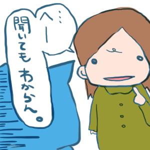 f:id:gu-tara_syufu:20171130233617j:plain