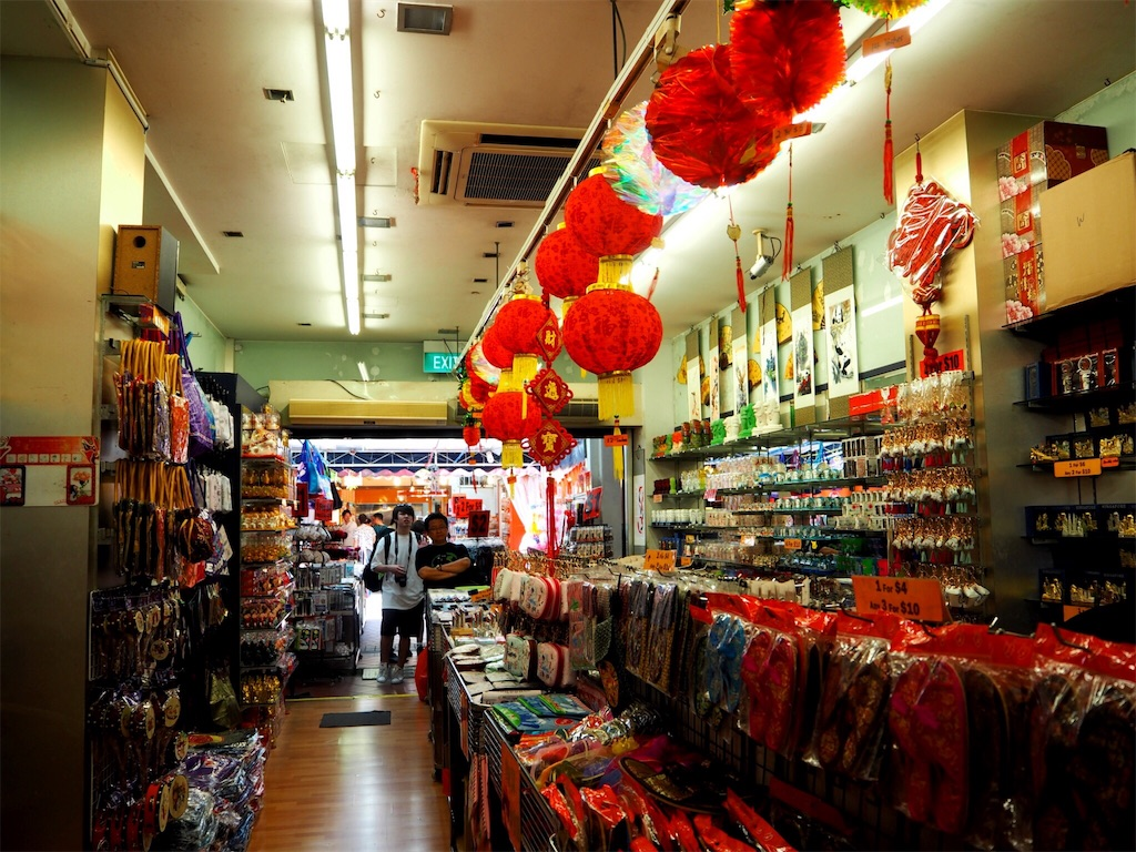 f:id:gu3zamurai:20170401211403j:image