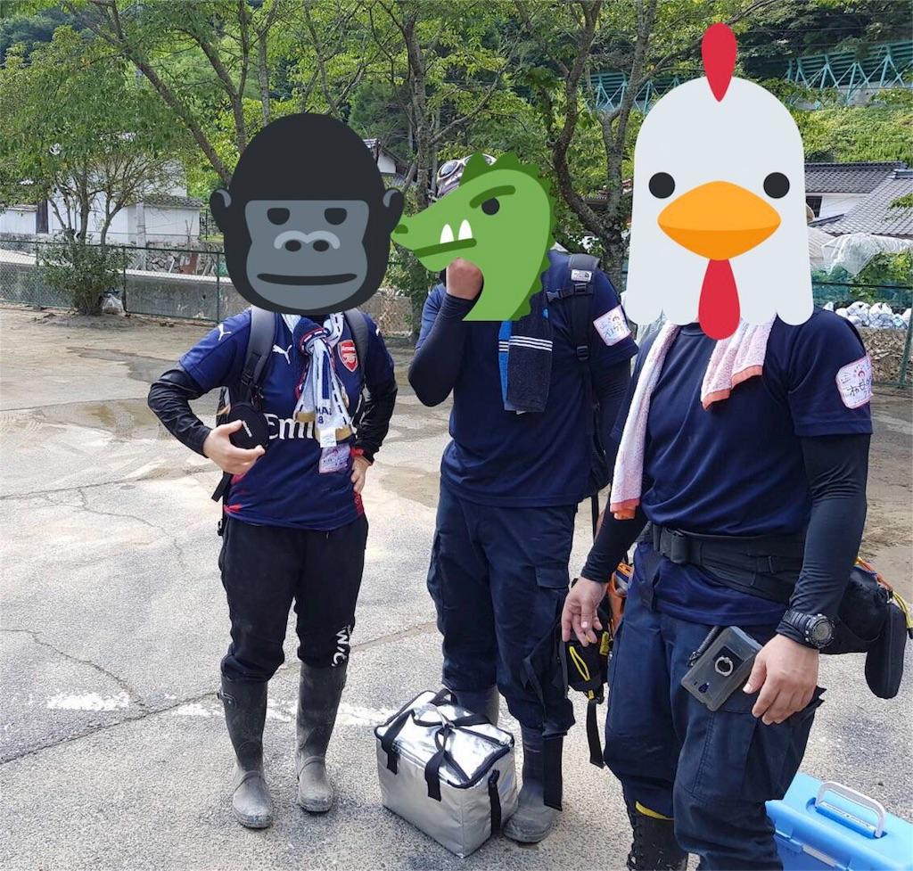 f:id:gu3zamurai:20180722203047j:image