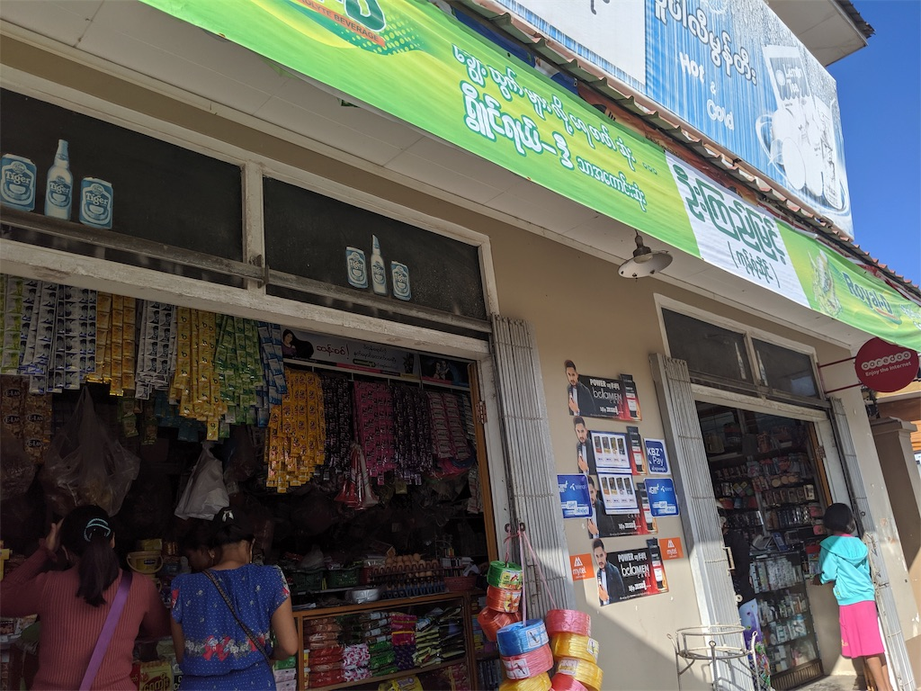 f:id:gu3zamurai:20201231215009j:image