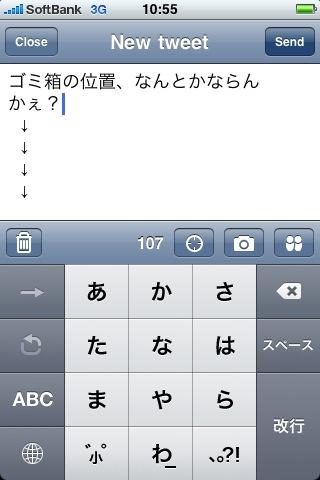 f:id:guangda:20091224185112j:image