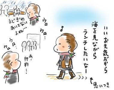 f:id:guchi35sai:20160311094018j:plain