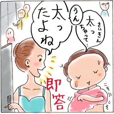 f:id:guchi35sai:20160611221814j:plain