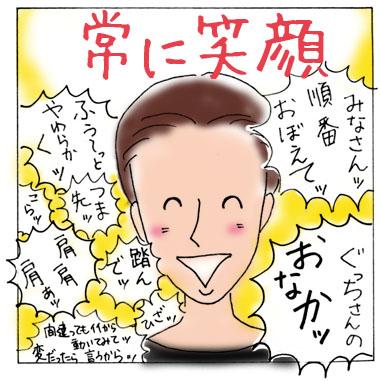 http://cdn-ak.f.st-hatena.com/images/fotolife/g/guchi35sai/20160612/20160612132846.jpg