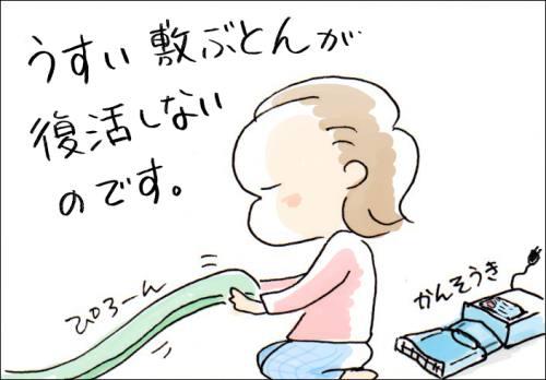 f:id:guchi35sai:20160614115108j:plain