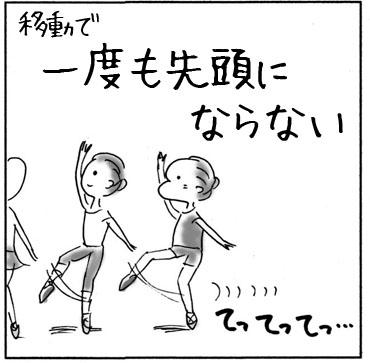 f:id:guchi35sai:20160615224001j:plain