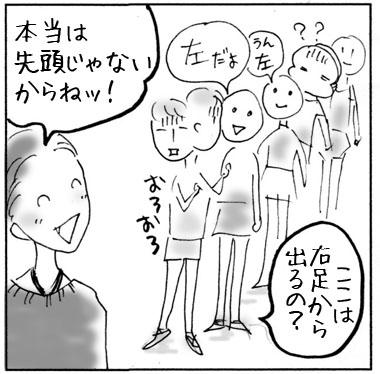 f:id:guchi35sai:20160615224044j:plain