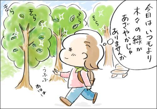 f:id:guchi35sai:20160616094143j:plain