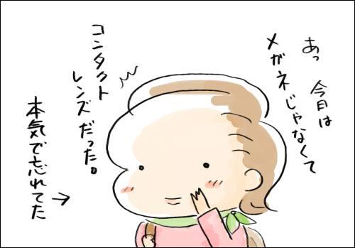 f:id:guchi35sai:20160616094154j:plain