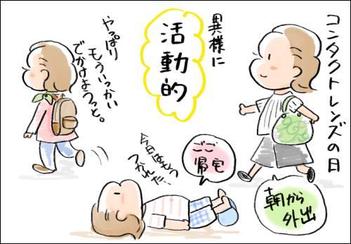 f:id:guchi35sai:20160616094224j:plain