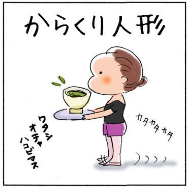 f:id:guchi35sai:20160616153950j:plain