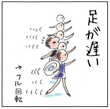 f:id:guchi35sai:20160616154020j:plain
