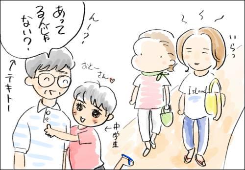 f:id:guchi35sai:20160616220606j:plain
