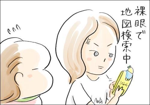 f:id:guchi35sai:20160616220710j:plain