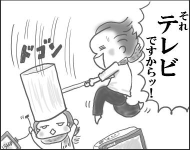 f:id:guchi35sai:20160616230537j:plain