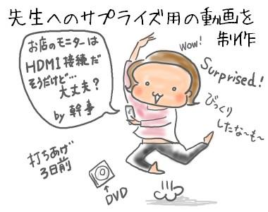 f:id:guchi35sai:20160616230641j:plain