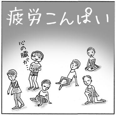 f:id:guchi35sai:20160617143707j:plain