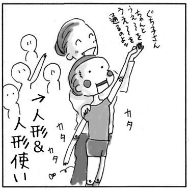 f:id:guchi35sai:20160617144219j:plain