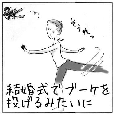 f:id:guchi35sai:20160617144556j:plain