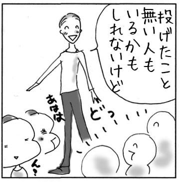 f:id:guchi35sai:20160617144653j:plain