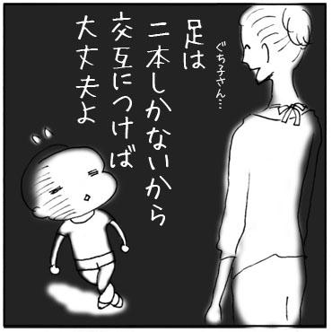 f:id:guchi35sai:20160617163057j:plain